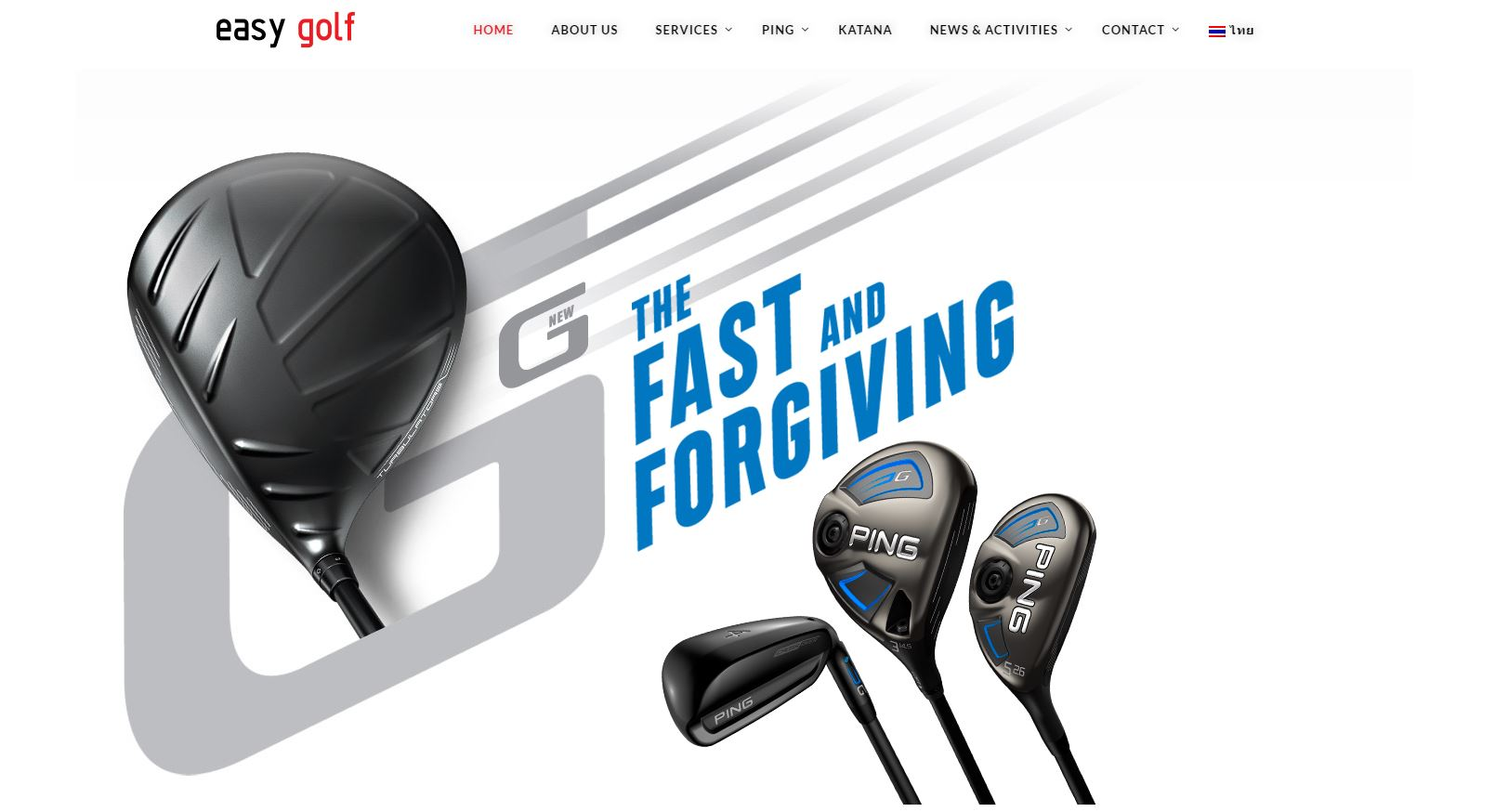 ็Happy Bugs: Easygolf Website