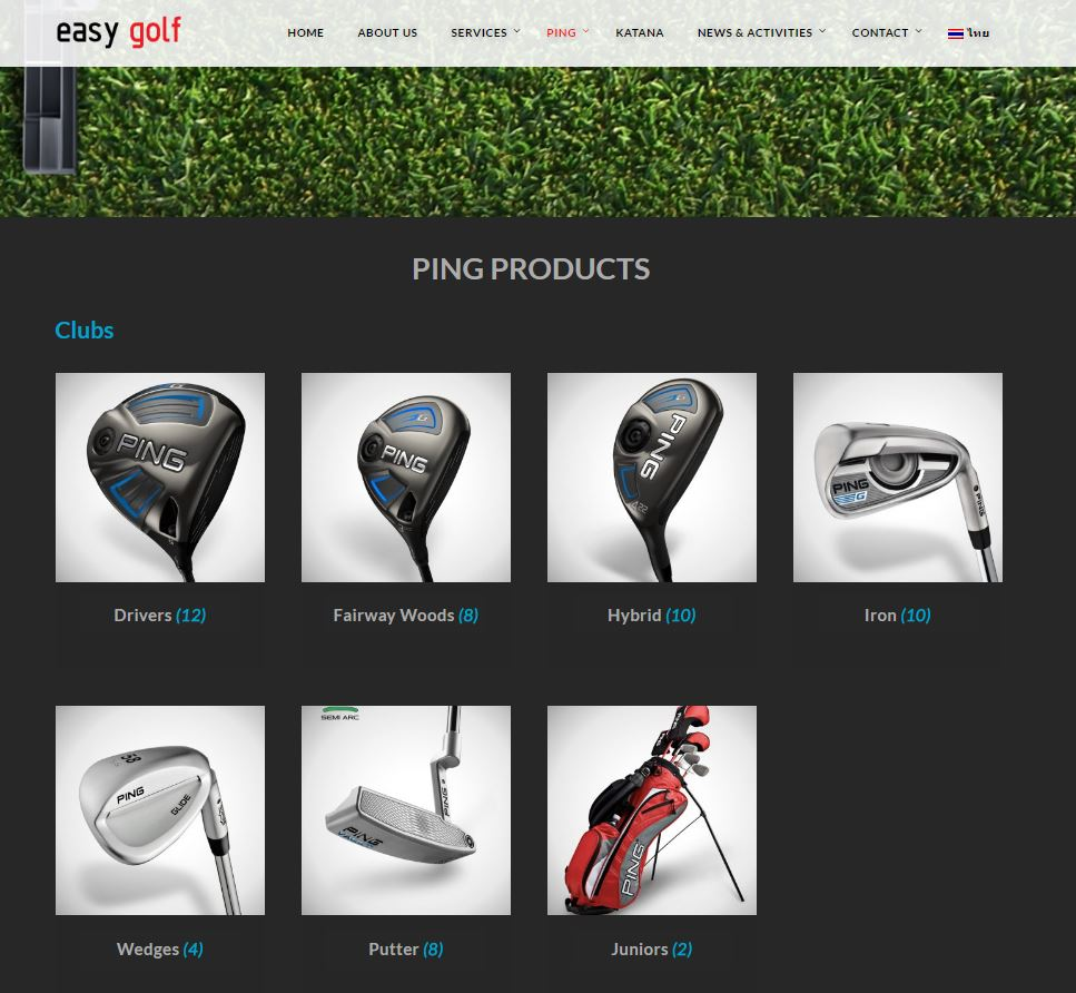 ็Happy Bugs: Easygolf Website (Category Page)