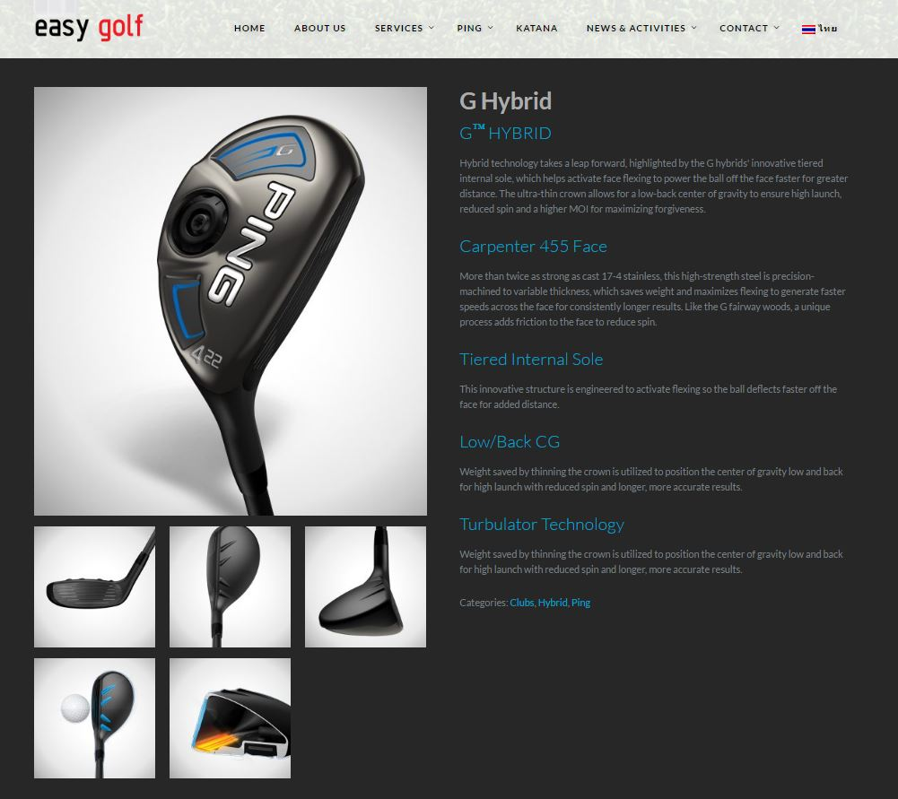 ็Happy Bugs: Easygolf Website (Product Page)